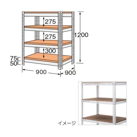 nbrw 8164 サカエ ボード棚 収納家具通販 kagg jp