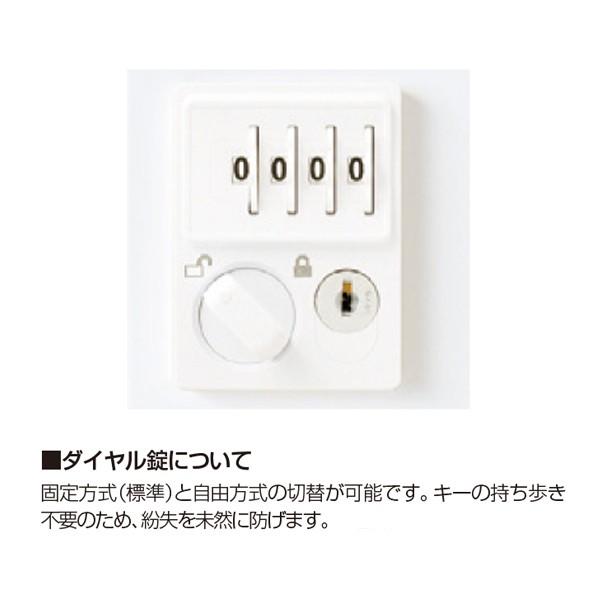 携帯電話ロッカー