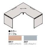 Proselvaシリーズ 3D23AD-MK5